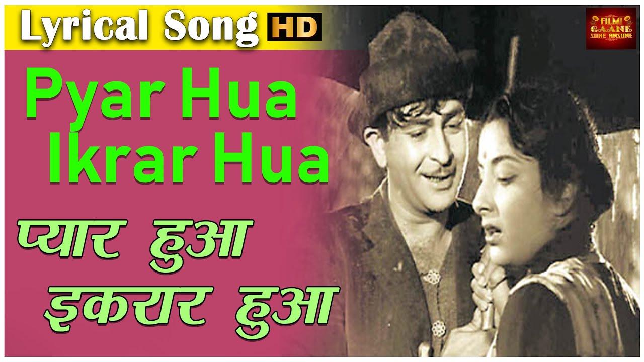 Pyar Hua Ikrar Hua - Hindi Lyrical Song - Lata Mangeshkar, Manna Dey - Nargis, Raj Kapoor,