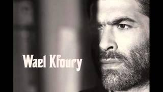 Wael Kfoury Inta Fallayt 2012 - وائل كفوري انت فليت