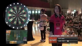 Darts Tournament 「TEA PARTY」 Ladies Singles 決勝 サトウ カスミ vs シロタ アリサ【J-STUDIO】ダーツ