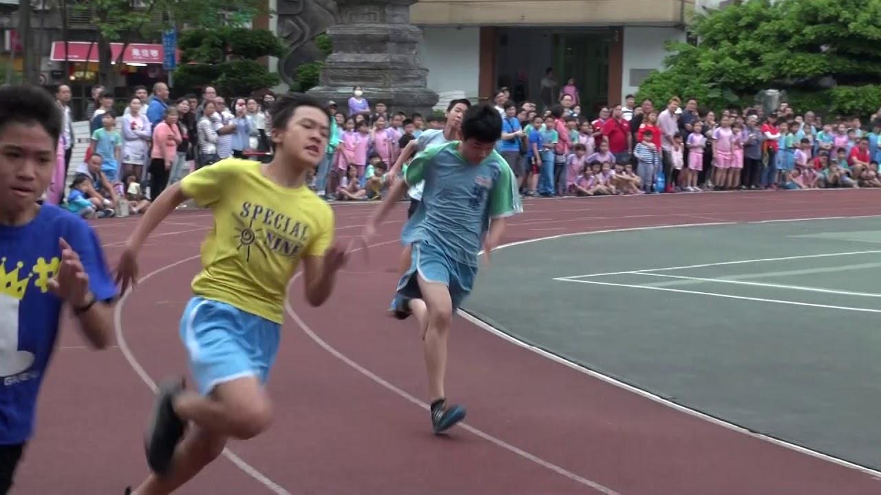 埔墘國小校慶運動會 100公尺 六年級男生組決賽 20190427 - YouTube