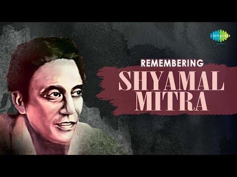 Remembering Shyamal Mitra | Bengali Songs Audio Jukebox | Shyamal Mitra Songs