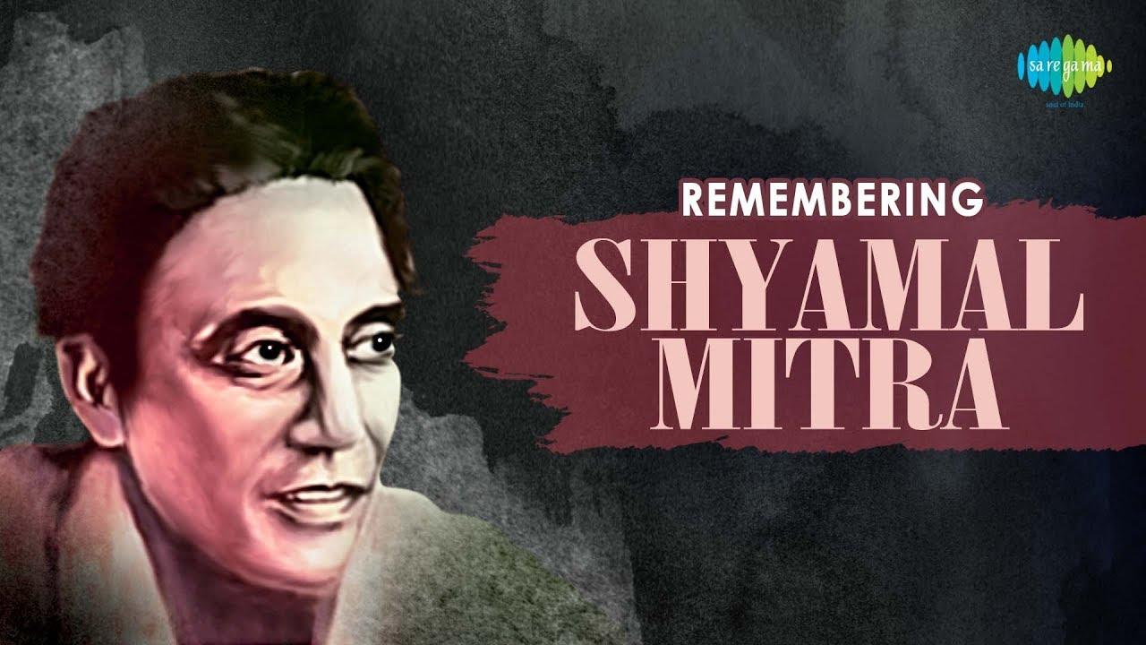 Old bengali songs shyamal mitra zip mediafire
