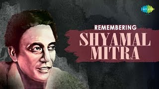 Remembering Shyamal Mitra | Bengali Songs Audio Jukebox | Shyamal Mitra Songs