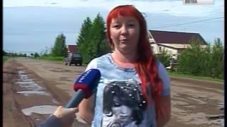 Avtomobil ichida ta'mirlash Kirov-rus jiddiy buzilishi(GTRK Vyatka)ochib berdi