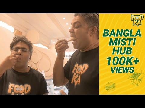 Bangla Misti Hub | Best Of Indian Sweets | Foodka S03E04 | Mir | Indrajit Lahiri
