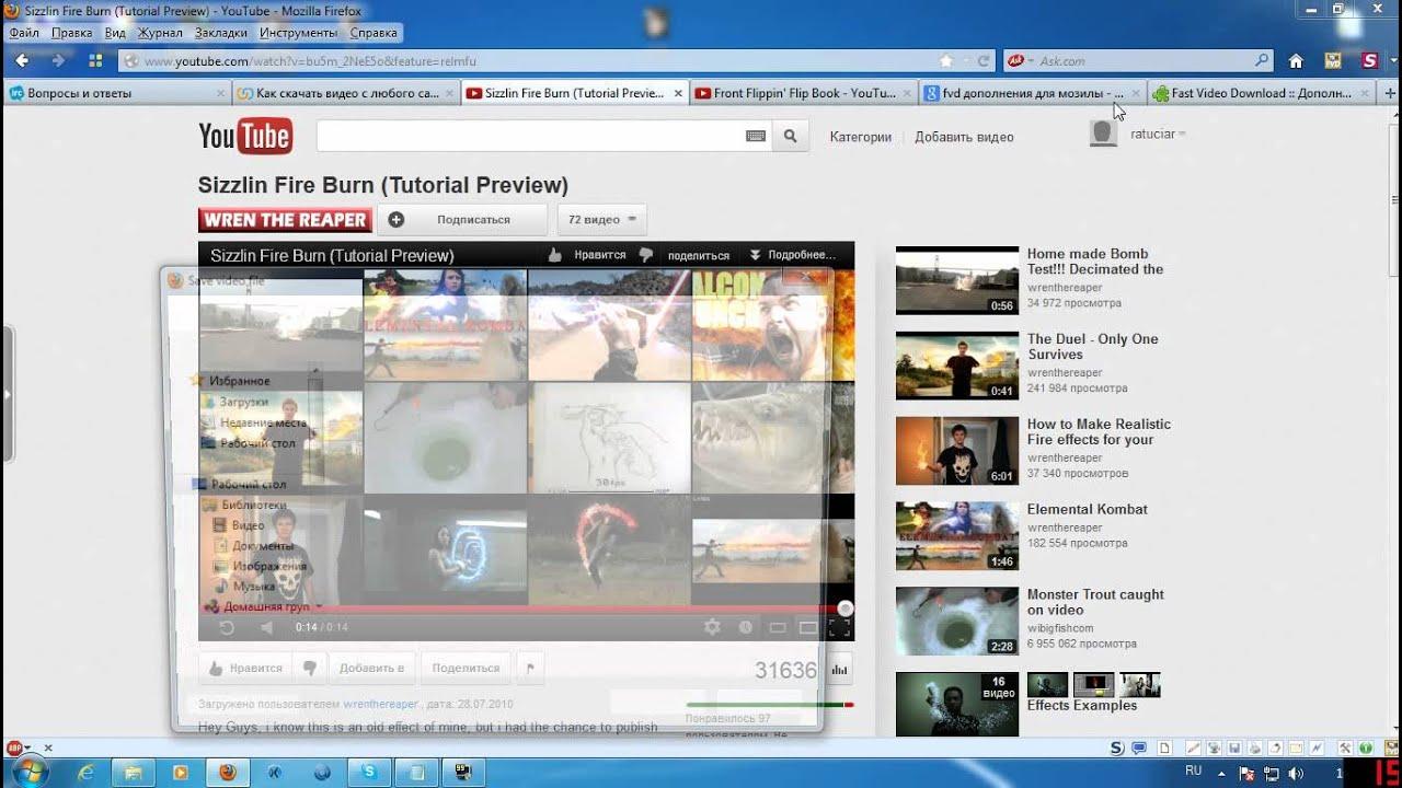 Скачать видео уроки video uroki