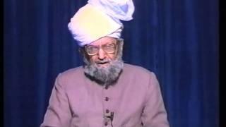 Urdu Dars Malfoozat #17, So Said Hazrat Mirza Ghulam Ahmad Qadiani(as), Islam Ahmadiyya