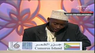 [HD] [Comoros and Palestine ] 2012 Dubai International Quran Competition