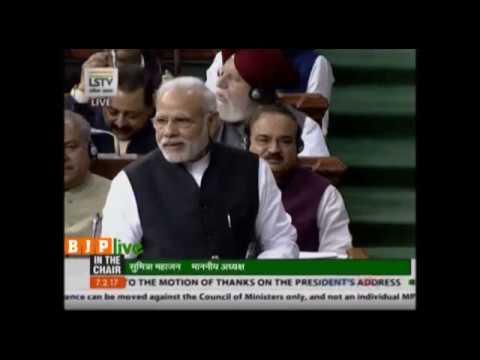 PM Shri Narendra Modi's speech on motion of thanks on the President's Address, 07.02.2017