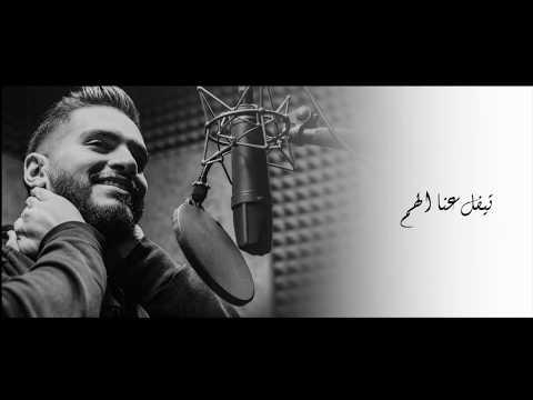 Emmi Amjad Nour I أمجد نور - أمي