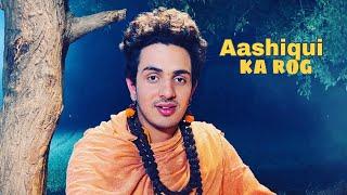 Aashiqui ka Rog | new haryanvi song | diler kharakya | RD PARMAR | sunday fun Thumb