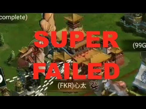 Clash Of Kings : SUPER FAILED : Excellent Defense By Opponent