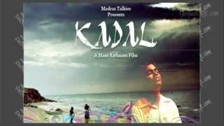 ar rahman s kadal song nenjukulle is a viral hit watch video
