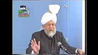 Friday Sermon 28 April 1995
