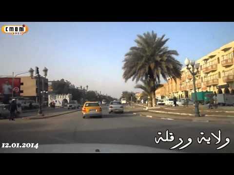 Wilaya De Ouargla 12/01/2014