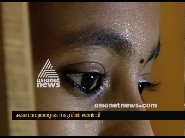 Pathetic condition of Janvi, who lost her parents due to home loan crisis