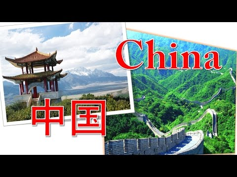 china's Culture| Beautiful places travel world or earth #0021