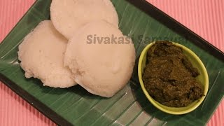 idly batter இட ல ம வ sivakasi samayal recipe 45