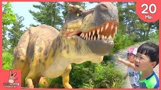 거대 공룡 살아나다! 공룡대탐험 쥬라기 키즈 카페 놀이 동산 모음 ♡ 안면도 쥬라기공원 테마파크 어린이 장난감 놀이 dinosaur park | 말이야와아이들 MariAndKids