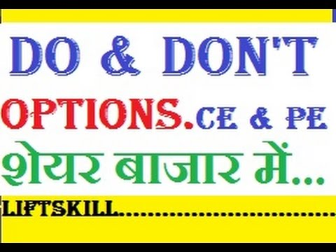 beginners guide to options do don t stock market youtube rh youtube com beginners guide to binary options trading beginners guide to binary options pdf
