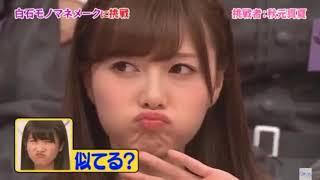 特に自分が好きな黒石さんまとめ動画!