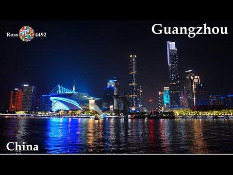 Guangzhou - Guangdong, China