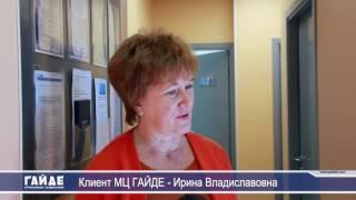 видео Отзывы о страховой компании «СК ГАЙДЕ»
