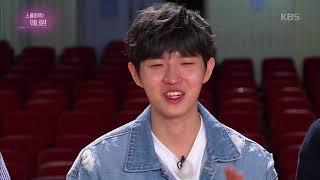 연예가 중계 Entertainment Weekly - 워너원의 대학 생활 로망은?. 20180406