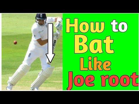 कैसे Joe root की तरह Bat करें🚀!! How to bat like joe root !! BC😎