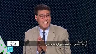 سالم زهران في فلك الممنوع عن الحج والعمرة