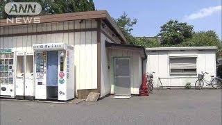 埼玉県内で8日未明、飲食店などの出入り口がバールのようなもので壊され...