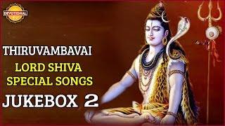 Lord Shiva  Thiruvembavai Tamil  Songs Jukebox 2  Tamil Devotional Songs  Devotional Tv