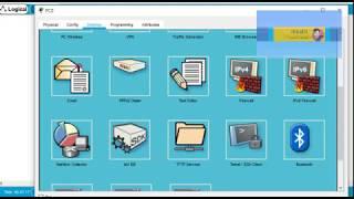 후티와 떠나는 네트워크 여행 - #. 패킷트레이서 서버…