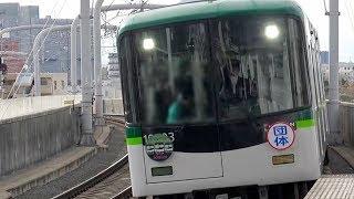 【 どこに行くの? 】 京阪 京阪線 団体貸切列車 運転【 4K 】
