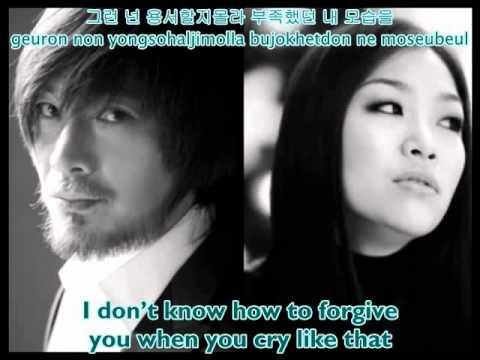 Yim Jae Beum & Park Jung Hyun (Lena Park) - Scars Deeper Than Love [eng sub]