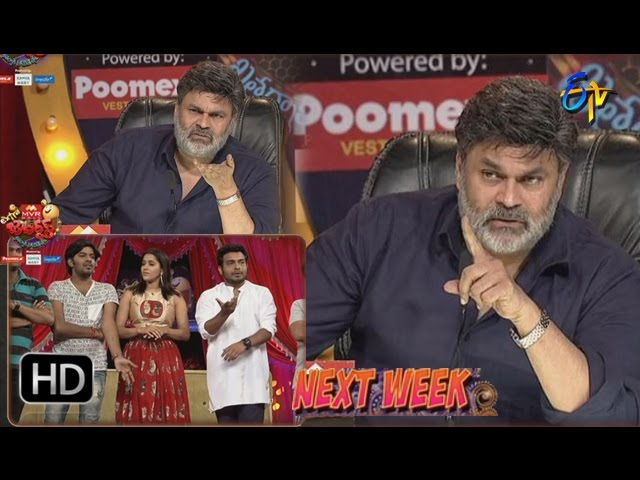 Naga Babu And Roja Fires On Sudigali Sudheer Team | Extra Jabardasth|31st March 2017 | Latest Promo
