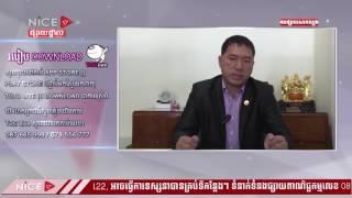 Mr. Kim Heang, Ph.D on Nice TV