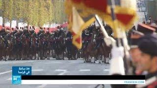 فرنسا تحيي ذكرى نهاية الحرب العالمية الأولى