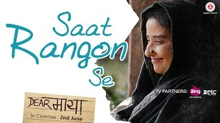 Saat Rangon Se (Video Song) | Dear Maya