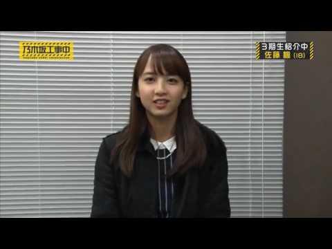 テレビ番組での佐藤楓