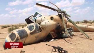 Техніка війни №35. Росія в Сирії. Великобританія у Афганістані. ISAF
