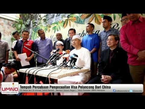 Tempoh Percubaan Pengecualian Visa Pelancong Dari China - Ahmad Zahid Hamidi