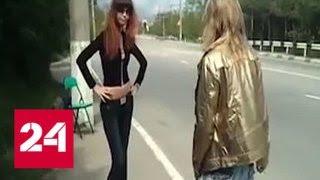 Секс-рабство: учитель танцев из Николаева продавал танцовщиц в Турцию - Россия 24