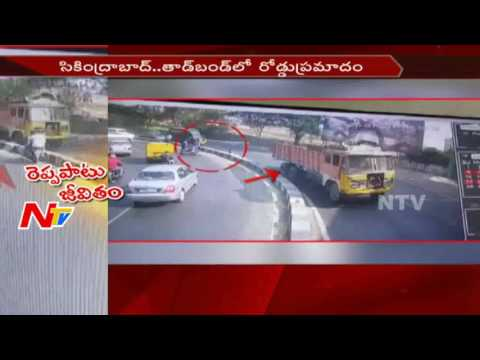 Road Accident : Bike Hits Divider And Overturns    2 Members Passes Away    Hyderabad    NTV