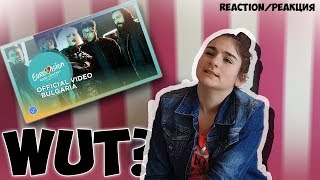 Реакция на EQUINOX - Bones | Reaction to EQUINOX ( БГ аудио )