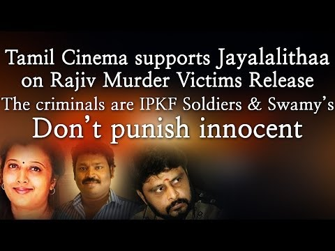 Tamil cinema supports Rajiv murder victims release -- Don't punish innocent - Red Pix 24x7  A day after the Supreme Court commuted death sentences of three men convicted in the Rajiv Gandhi assassination case, the Tamil Nadu cabinet on Wednesday decided to release them and other convicts after due consultations with the Centre.