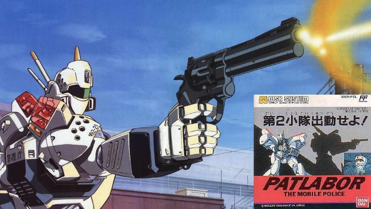 Patlabor The Mobile Police - Dai 2 Shoutai Shutsudou Seyo! (No ...
