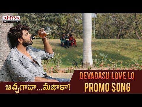Devadasu Love Lo Promo Song   Bichagada Majaka Songs   Arjun Reddy, Neha Deshpandey