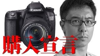 Canon EOS 70D ボディ→http://amzn.to/18eiSPj EOS 70D 18-55mm レンズ...