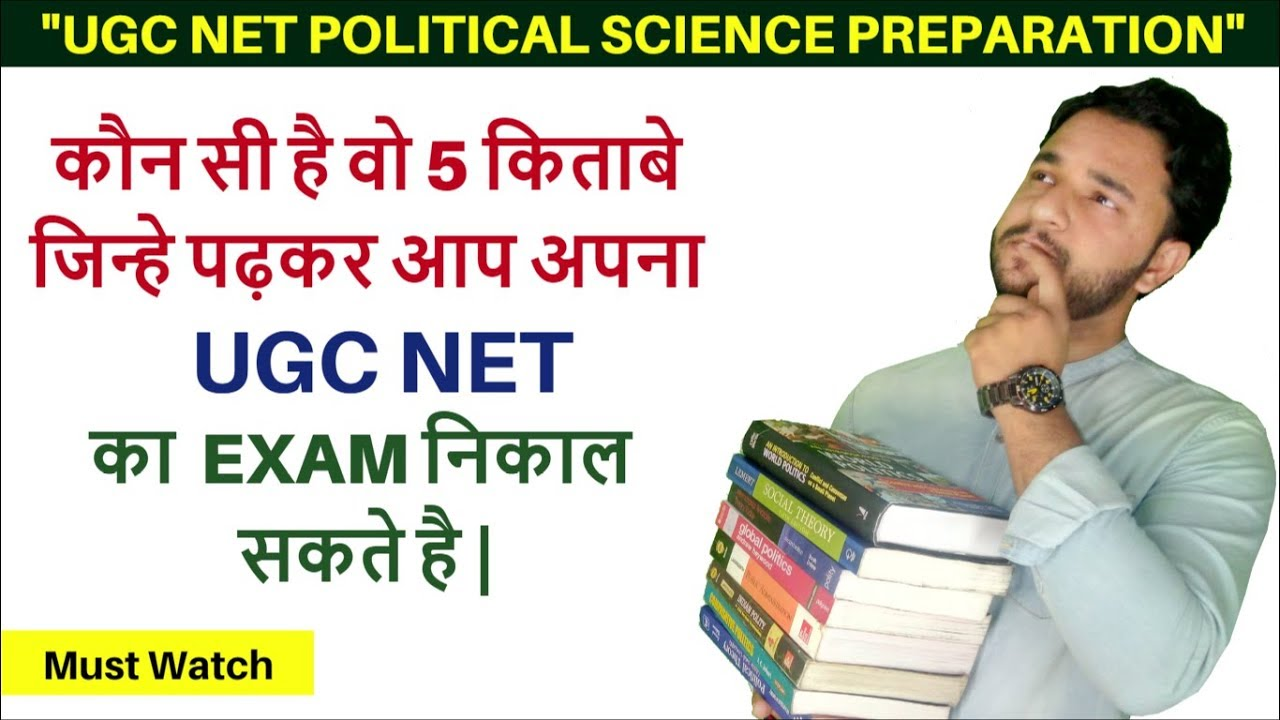 Political Science Books Best Books For Ugc Net Political Science Exam 5 Political Science Books